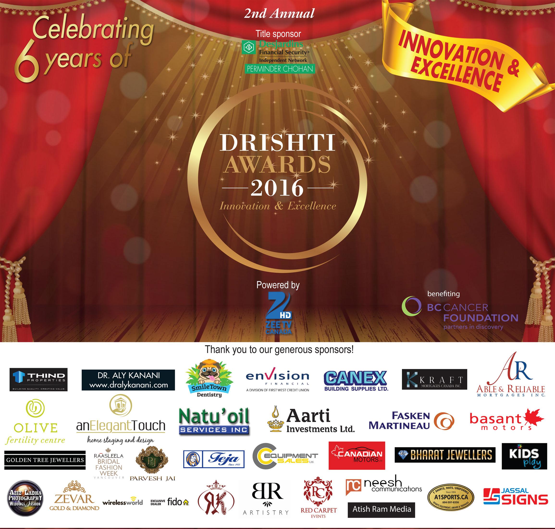Drishti Awards