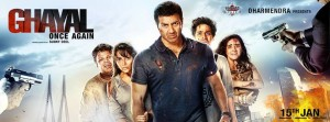 Ghayal-Once-Again-Official-Movie-Teaser