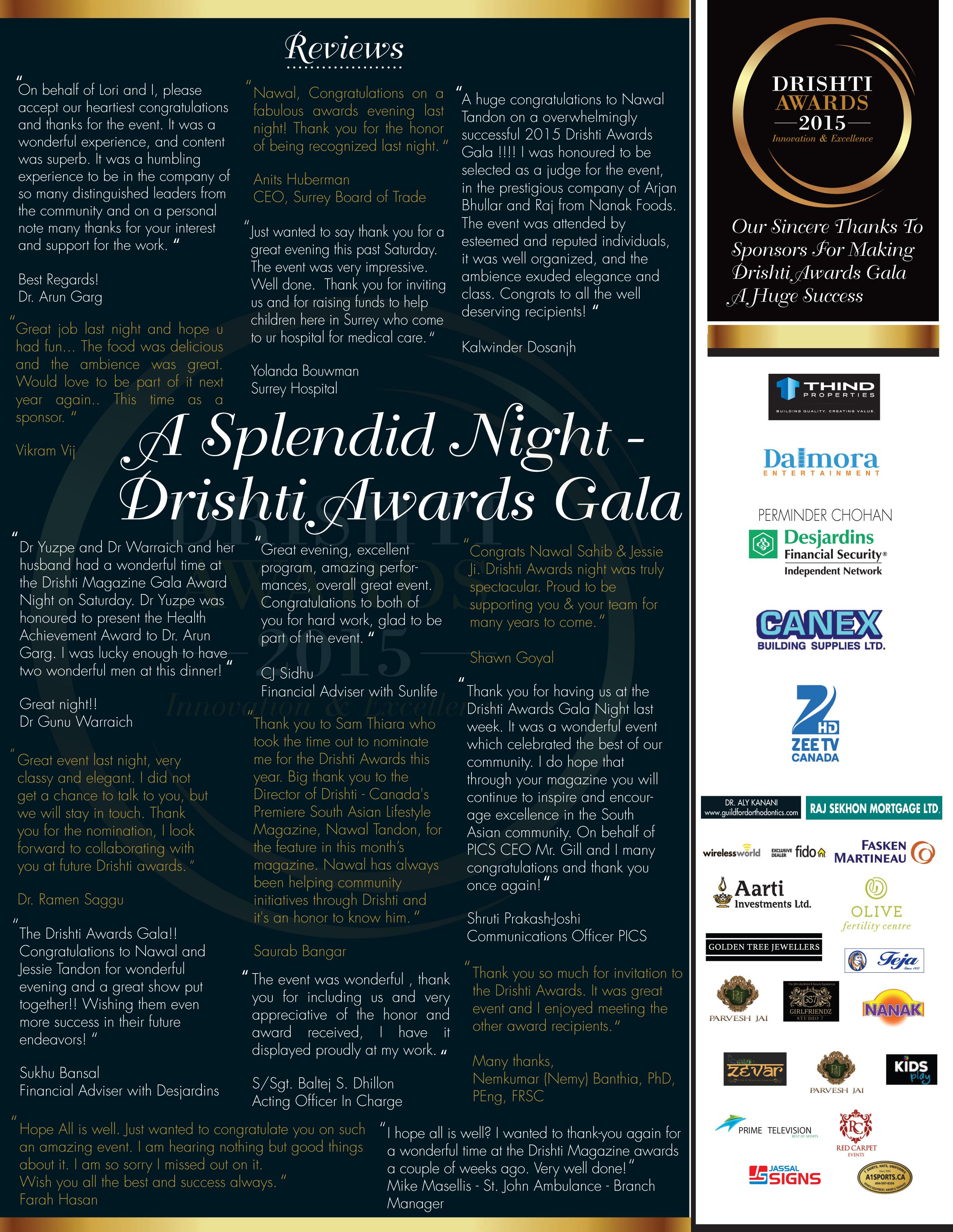 Drishti Awards Sponsors