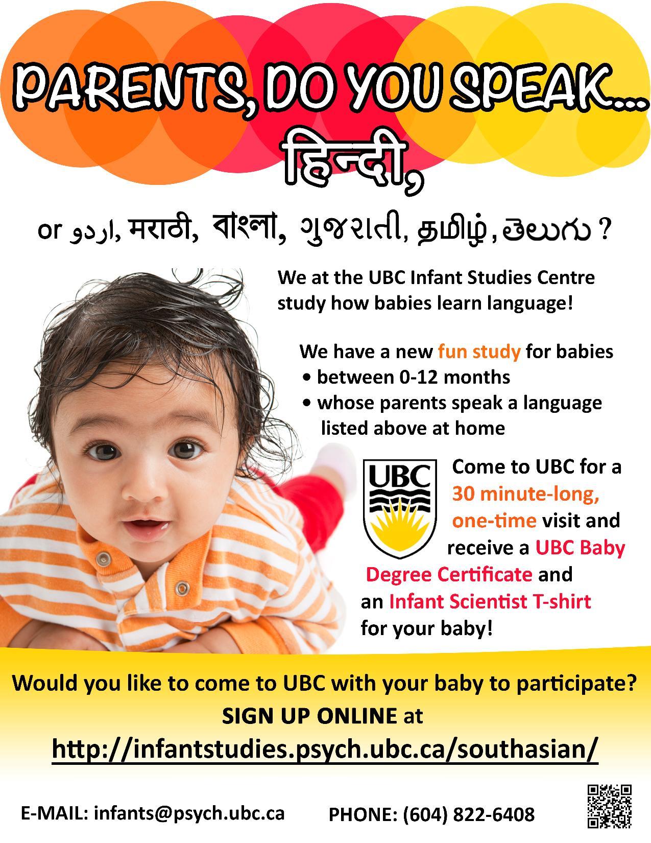 Parents, Do You Speak Hindi