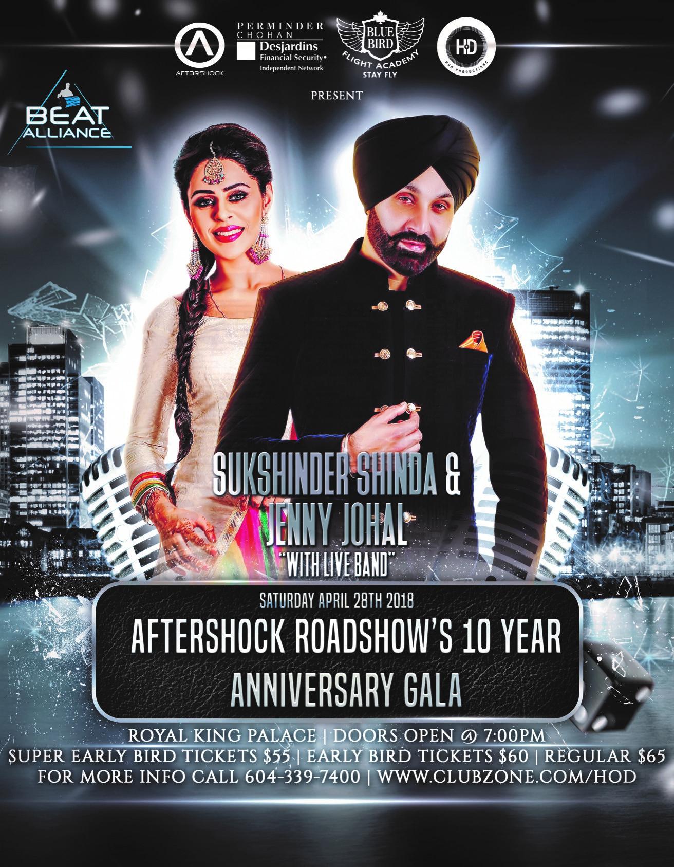 Aftershock Roadshow's 10 Year Anniversary Gala