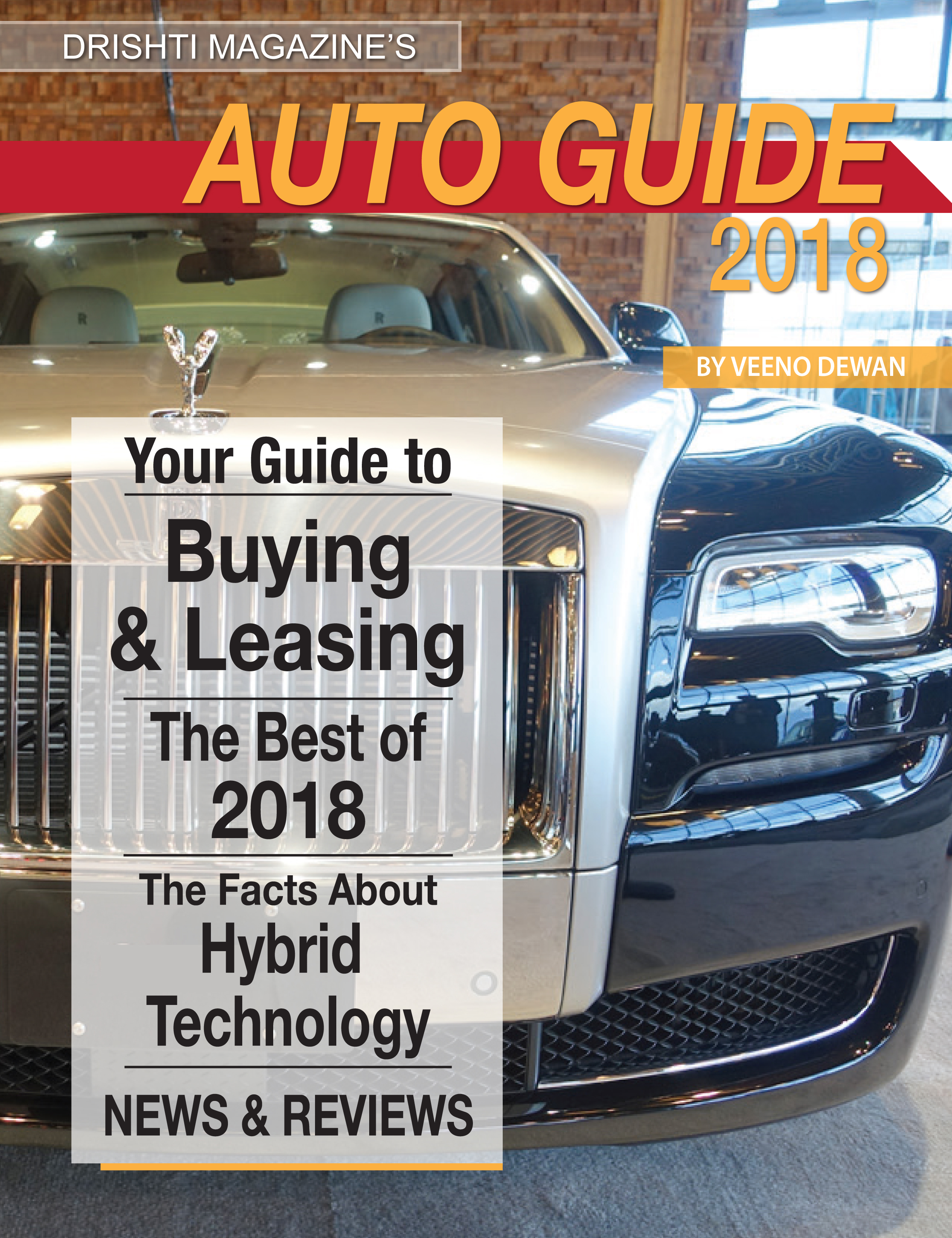 DRISHTI MAGAZINE'S AUTOMOTIVE GUIDE
